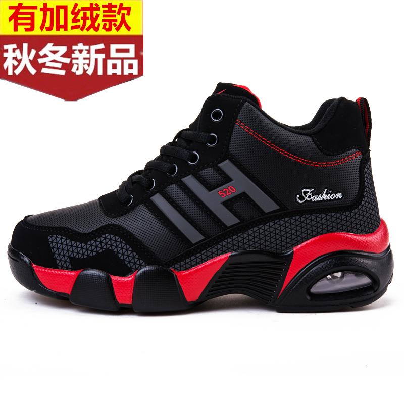 秋冬季加绒运动鞋男保暖棉鞋跑步鞋漫哈乔丹女鞋增高鞋防滑旅游鞋图片