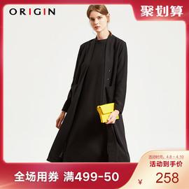 安瑞井女装2019春季新款休闲针织衫外套时尚修身中长款开衫外披图片