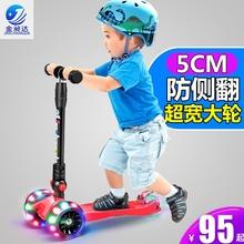 【金昶达】儿童折叠滑板车