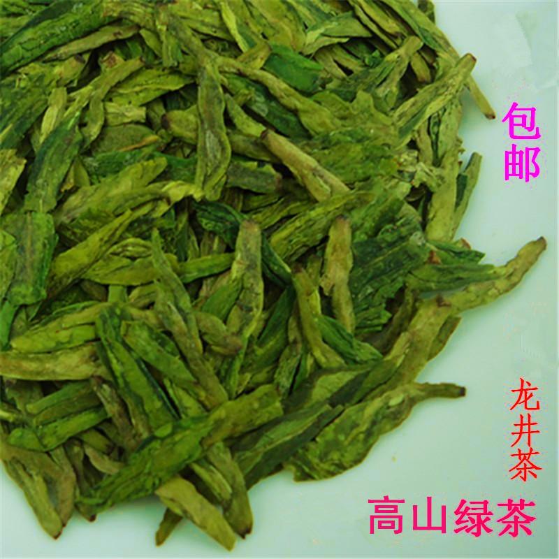 2020新茶高山緑茶雨前茶春茶浙江新昌大仏竜井茶濃香型包250 g