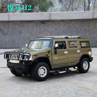 美致1:24悍馬H2四開門越野汽車模型仿真金屬車原廠合金車擺件收藏