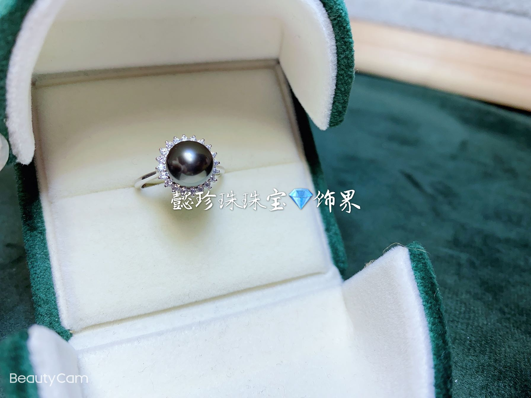 Zhuji natural pearl Tahiti Black Pearl Ring sea pearl 18 K gold craft ring