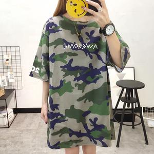 8337#短袖T恤女韩版中长款夏装胖MM大码宽松上衣服 (6535棉)