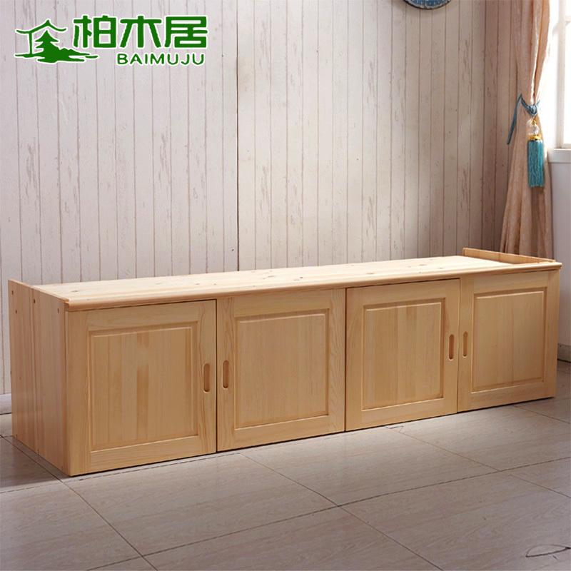 柏木居松木顶箱柜 衣柜配套用木质储物柜 大容量3门4门纯实木顶柜