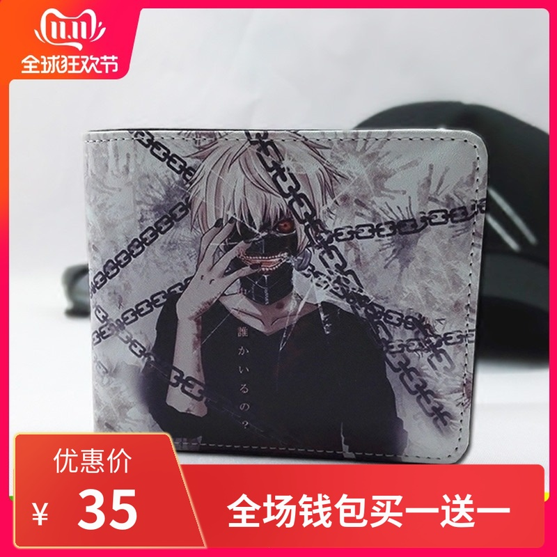 Student Wallet, mens short anime, Japanese and Korean version, youths individual creativity, graffiti cartoon, Middle School Student Wallet