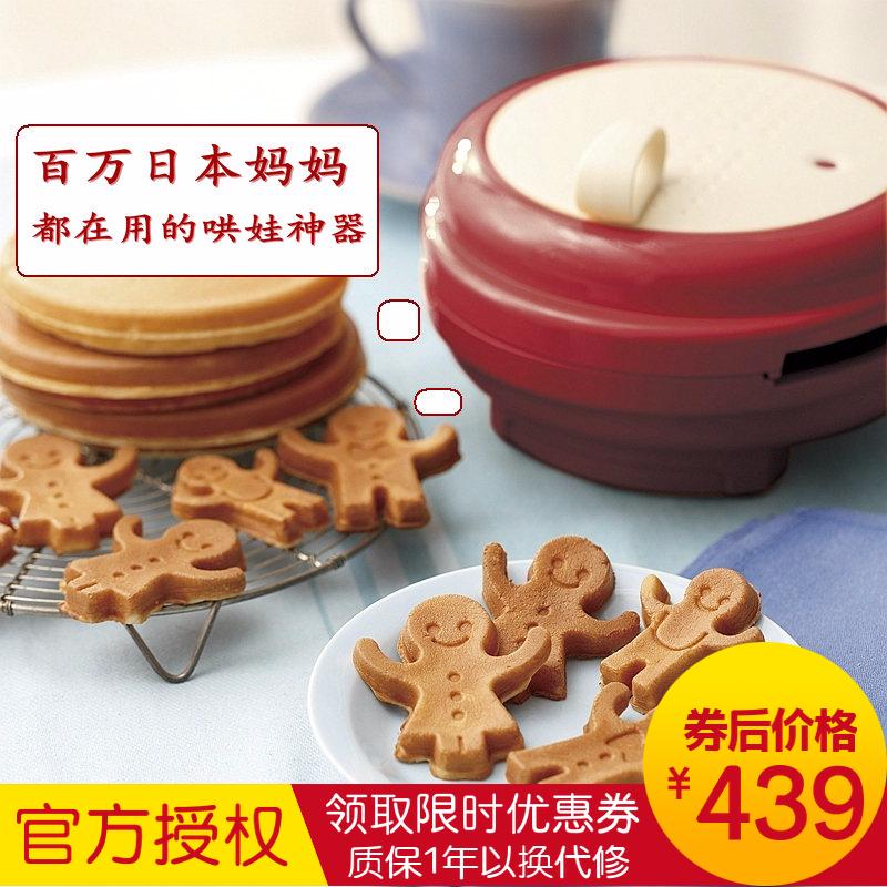 recolte日本家用多功能迷你松饼机