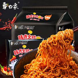 【活动】火鸡面韩式国产组合装5连包方便面超辣 搭配黑米拌饭好吃