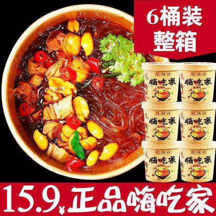 酸辣粉 嗨吃家桶装重庆正宗方便面整箱袋海吃6桶速食螺蛳粉丝米线