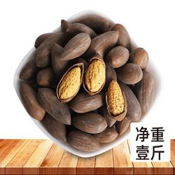 诸暨香榧500克 古树香榧子坚果零食散装大颗粒薄壳净重带壳袋装