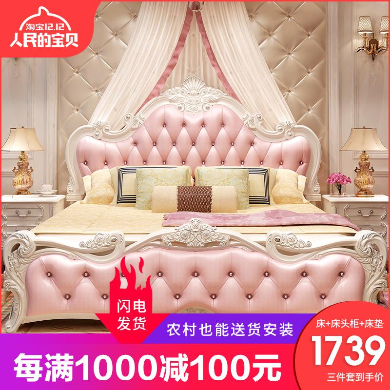 欧式床主卧双人床 法式公主床实木床现代简约1.8米婚床2018新款床