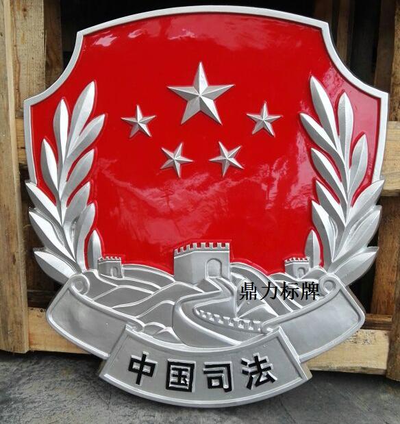 Отдел франция эмблема китай отдел франция эмблема отдел франция марка знак алюминиевых сплавов краски паста серебро