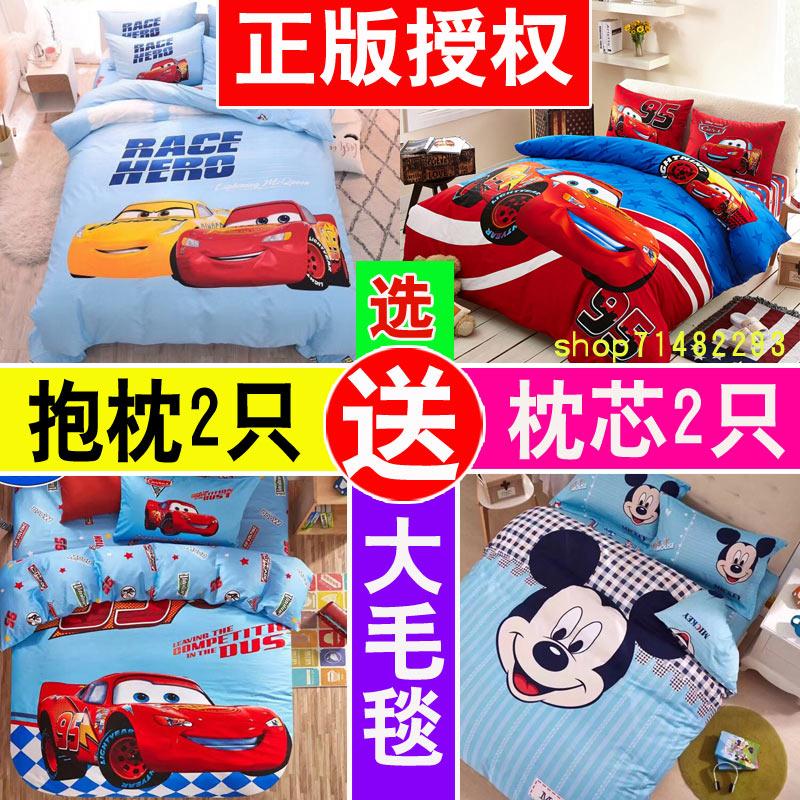 迪士尼四件套纯棉儿童全棉床单被套男孩闪电麦昆汽车麦坤床上用品