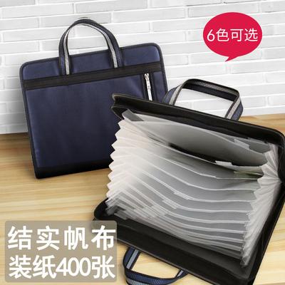 康百文件夹多层 学生用大容量收纳盒试卷夹手提文件袋 帆布风琴包