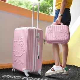 可爱拉杆箱女士 韩版旅行箱 学生行李箱万向轮20寸登机皮箱子密码