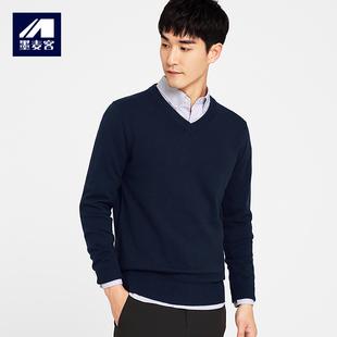 潮流套头纯色薄款 打底长袖 线衣冬季 针织衫 V领毛衣男修身 男士 韩版