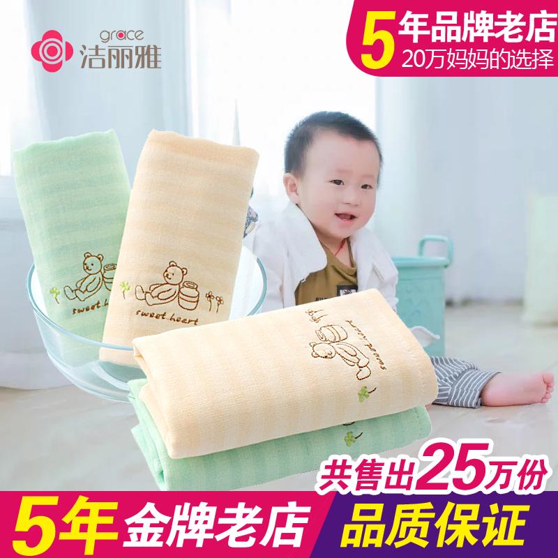 Чистый изысканный волосы полотенце хлопок 4 картридж хлопок марля домой мягкий абсорбент ребенок ребенок мыть полотенце для мальчиков