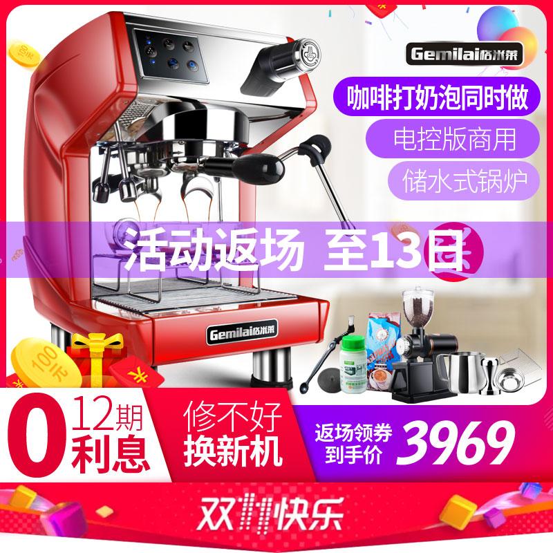 Пигмей сорняки CRM3200B электричество контроль смысл стиль полуавтоматический кофе машинально бизнес домой пар 3 горшок печь двойной насос