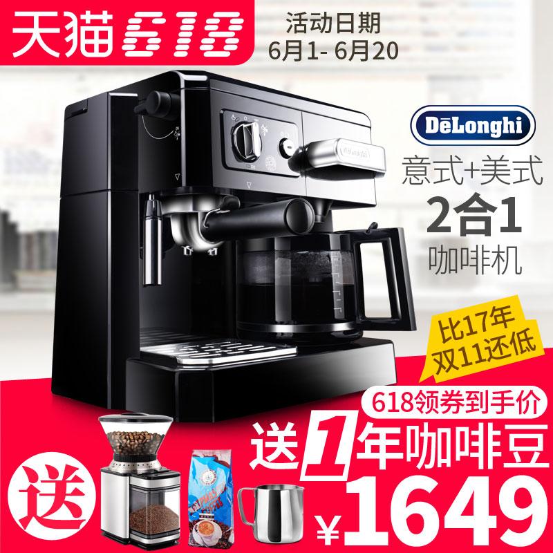 Delonghi德龙 BCO410 咖啡机好不好,怎么样,值得买吗