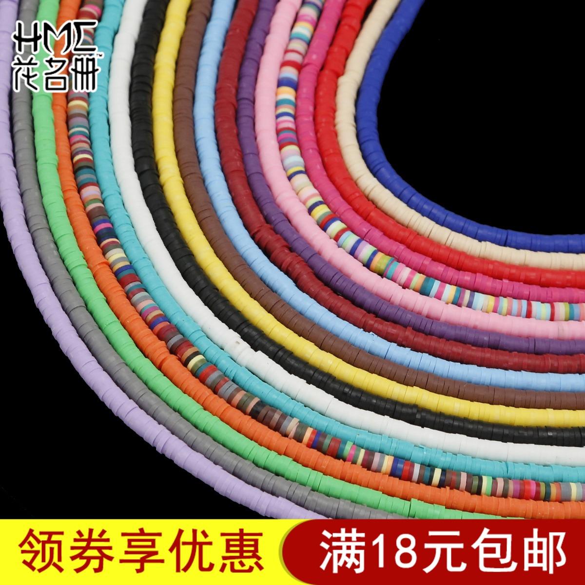花名��3mm�陶�品薄片�陶切片手工制作diy手�材料��隔片配件