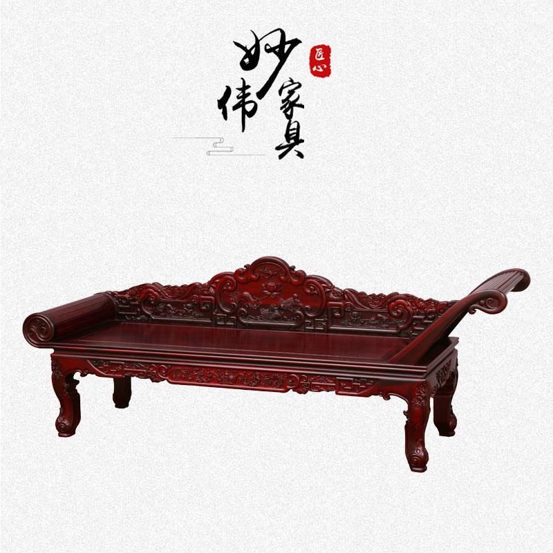 贵妃椅红木美人榻懒人躺椅床尾实木家具南美酸枝贵妃塌单人沙发床