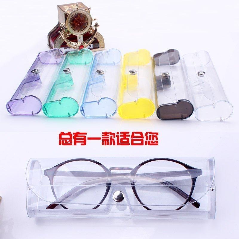 彩色近视镜眼镜盒经典时尚小清新透明眼镜盒翻盖按扣买二送一包邮
