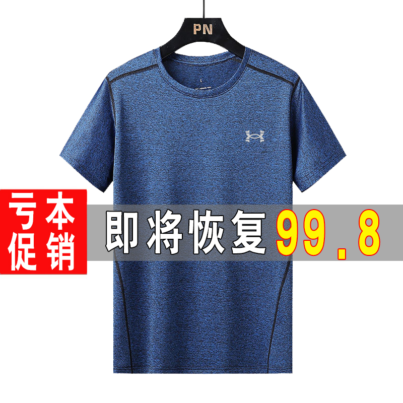 Quick drying mens outdoor sports short sleeve T-shirt summer round neck sweat absorption ice silk breathable running fitness suit large women
