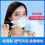 日本口罩一次性三层夏天薄款透气医疗口鼻罩3d立体网红款防尘白色