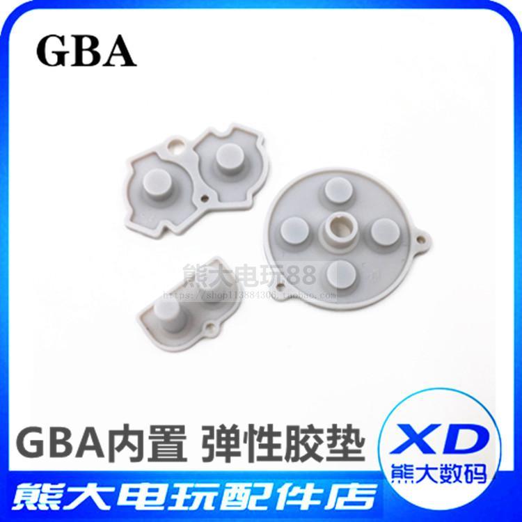 Полностью новый GBA кнопка Проводящий клей GBA проводящий клей GBA кнопка Клей игра кнопка Резиновые эластичные аксессуары из мембранной резины