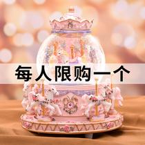 情侣水晶球旋转雪花音乐盒八音盒创意结婚生日礼物婚礼男女生闺蜜