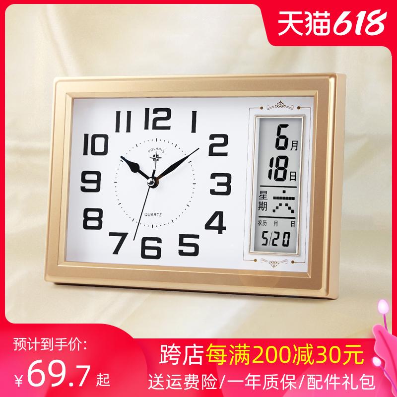 Настольные часы Артикул 588632762836