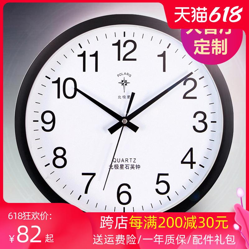Часы на стену Артикул 14746169432