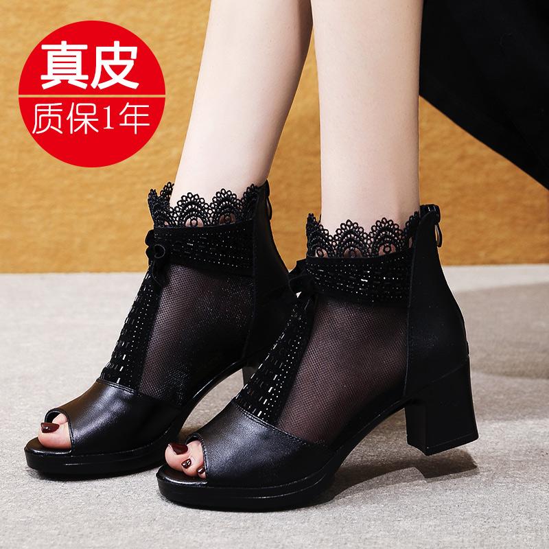 安迪拉真皮春秋女靴时尚短网靴单靴鱼嘴鞋中跟罗马女凉鞋凉靴女鞋图片