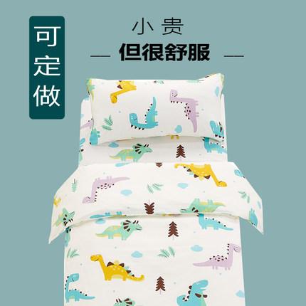 婴儿童蚕丝被100%桑蚕丝被芯幼儿园被子宝宝空调被夏凉春秋被定做
