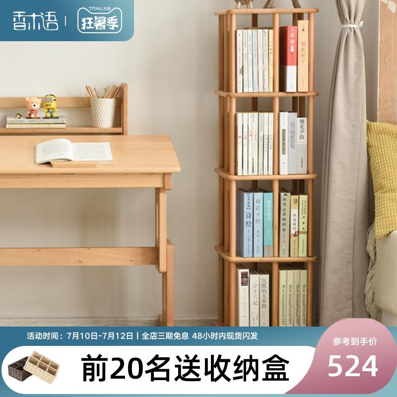 Книжные шкафы Артикул 588605722274