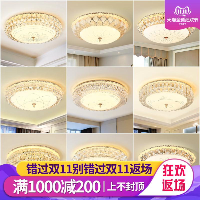 帝歌歐式吸頂燈簡約現代圓形臥室燈溫馨浪漫客廳家用房間水晶燈具