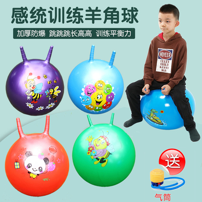 Bouncing croissant kindergarten sense integration explosion-proof children bouncing bouncing ball toy elastic handle ball home vestibule