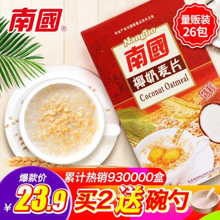 南国椰奶麦片728g 即食早餐牛奶冲饮燕麦片营养小袋装女谷物食品