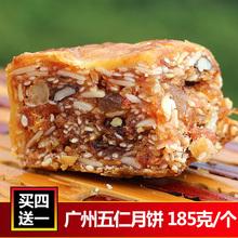 月饼散装 手工多口味 老式叉烧五仁广式蛋黄月饼双黄莲蓉新鲜广东