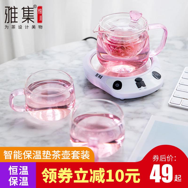 满59元可用10元优惠券雅集耐热玻璃花茶壶套装泡茶壶家用加热玻璃水壶煮水壶恒温过滤壶