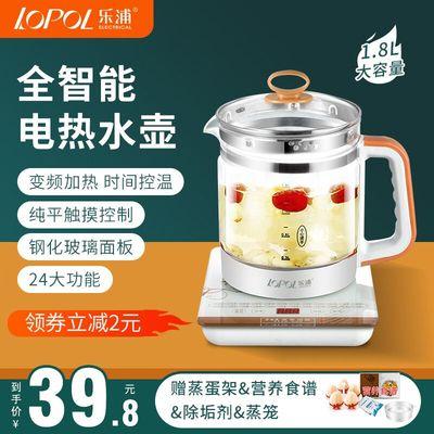 乐浦电热水壶烧水壶保温一体全自动恒温透明玻璃烧茶煮茶器煲