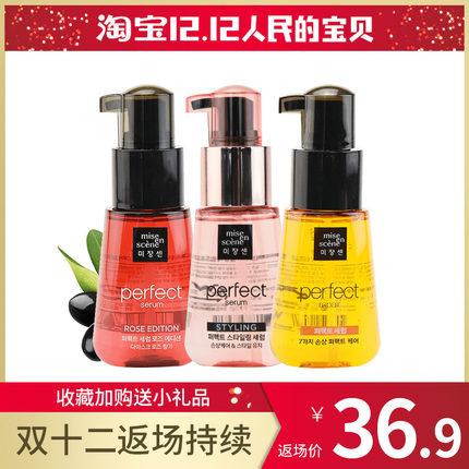韩国爱茉莉玫瑰护发精油卷发头发油免洗发膜修柔复顺毛躁护发素女