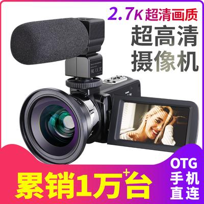 数码摄像机高清专业家用旅游dv快手录像vlog摄影机相机记录仪同步