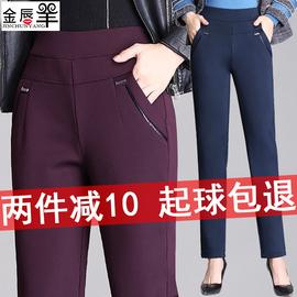 中年妈妈裤子春秋新款冬季女装直筒长裤外穿宽松弹力中老年人女裤