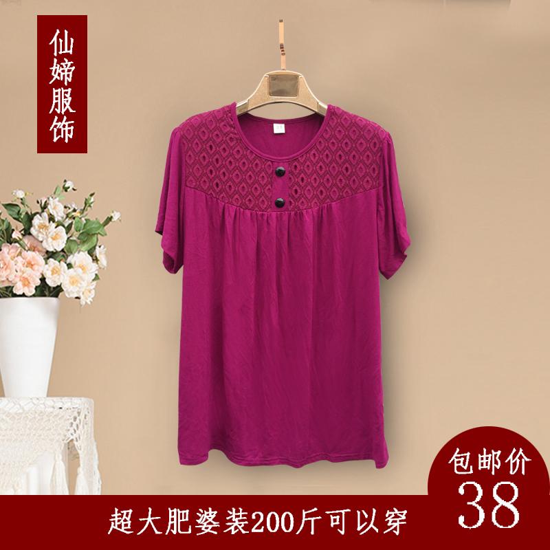 中老年女装夏装新款上衣加肥加大棉料圆领超大200斤妈妈肥婆衫