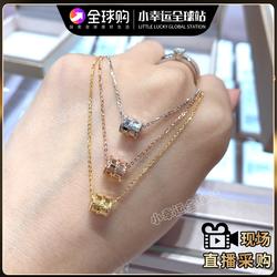 香港六福珠宝专柜18K/AU750玫瑰金小蛮腰项链一体套链k黄金锁骨链