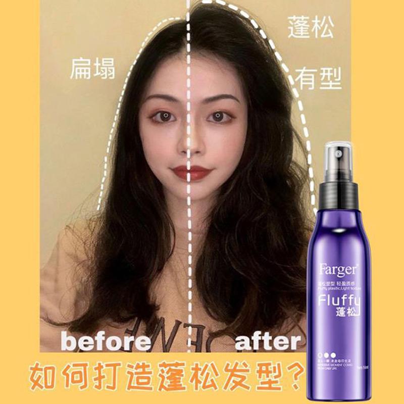 发歌头发蓬松神器海盐水喷雾蓬松粉发根蓬蓬水男女造型液发型定型