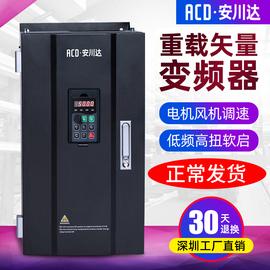 安川达大功率矢量变频器三相380V 电机水泵调速器75/93kw通用重载图片