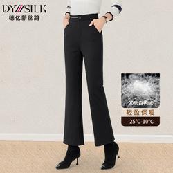 微喇羽绒裤女外穿2020年新款加厚高腰喇叭裤子显瘦防风白鸭绒棉裤