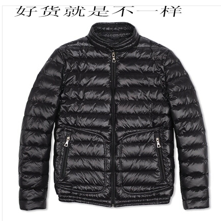 Lightweight business office white collar fashion leisure support industry 4.0 fashionable atmosphere warm temperament down jacket