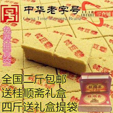 天津特产清真老字号正宗桂顺斋绿豆糕 传统老味糕点零食特价500g